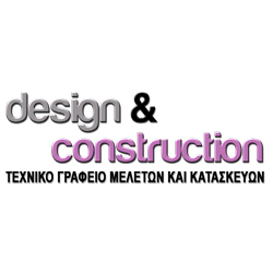 Engineering & Consulting Firm