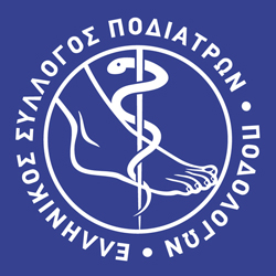Hellenic Association Of Podiatrists